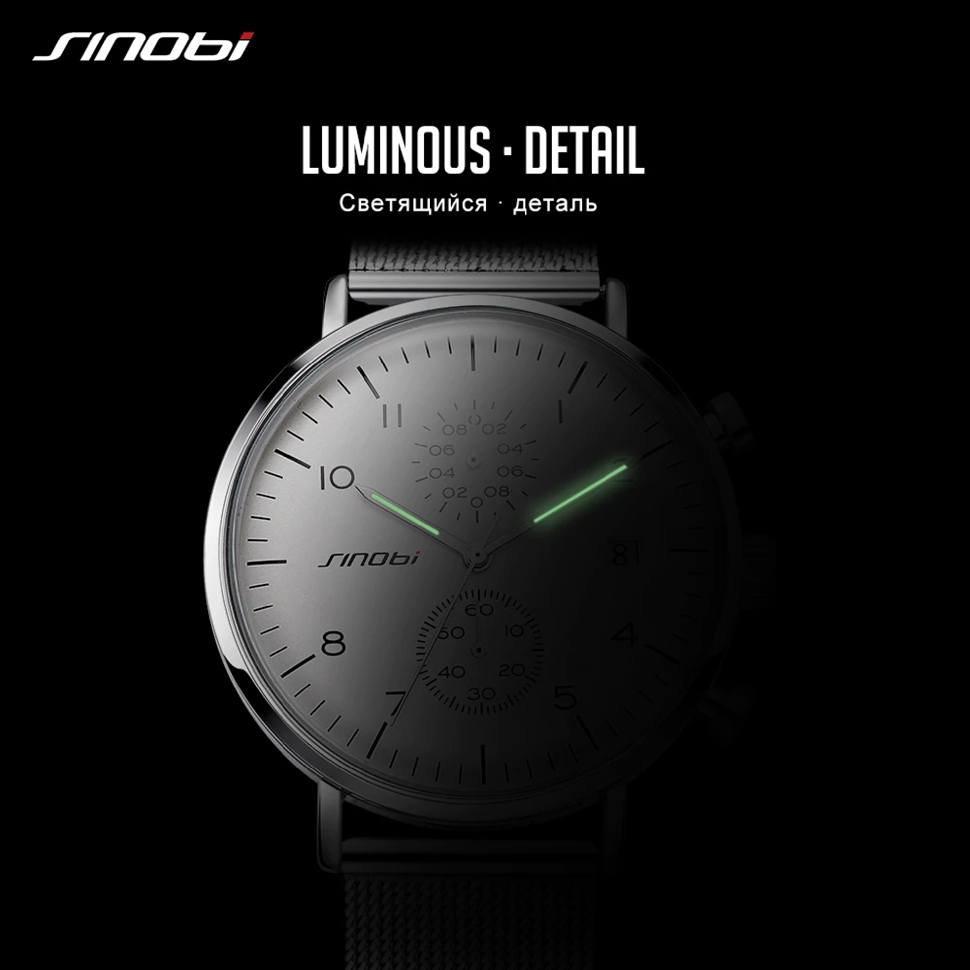 ef2821b00 Pánske hodinky SINOBI New Business z nerezovej oceľe v modro ...